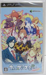 PSP Uta no Prince Sama Repeat JPN VER Used Excellent Condition