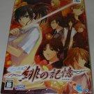 PSP Mizu no Senritsu 2 Hi no Kioku Limited Edition JPN VER Used Excellent Condit
