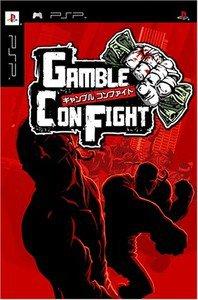 PSP Gamble Con Fight JPN VER NEW