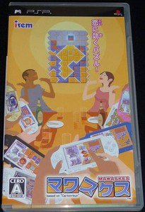 PSP Mawaskes Based on Carton Kun JPN VER Used Excellent Condition