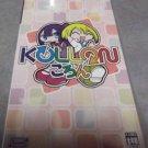 PSP Kollon JPN VER Used Excellent Condition