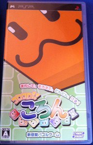 PSP Korokoro Kollon JPN VER Used Excellent Condition