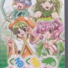 PSP KuruKuru Chameleon JPN VER Used Excellent Condition