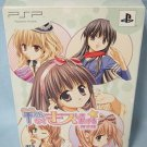 PSP Hitsuji Kunnara Kiss Shite Ageru LTD Edition JPN VER Used Excellent Conditio