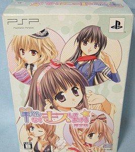 PSP Hitsuji Kunnara Kiss Shite Ageru LTD Edition JPN VER Used Excellent Conditio