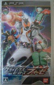 PSP Kamen Rider Climax Heroes Fourze JPN VER Used Excellent Condition