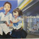 PS3 Robotics; Notes Ltd Box JPN VER NEW