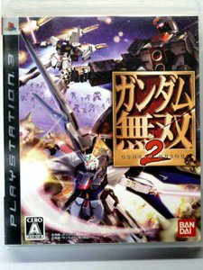 PS3 Gundam Musou 2 JPN VER Used Excellent Condition