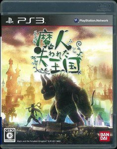 PS3 Majin and the Forsaken Kingdom JPN VER Used Excellent Condition