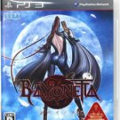 PS3 Bayonetta JPN VER w/Sound Track CD Used Excellent Condition
