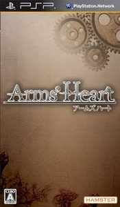PSP Arm's Heart JPN VER NEW