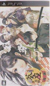 PSP Bunmei Kaika Aoiza Ibunroku Saien JPN VER Used Excellent Condition