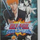 PSP Bleach Soul Carnival JPN VER Used Excellent Condition