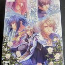 PSP Shirahana no Ori Hiiro no Kakera 4 LTD Edition JPN VER Used Excellent Condit