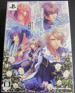 PSP Shirahana no Ori Hiiro no Kakera 4 LTD Edition JPN VER Used Excellent Condit