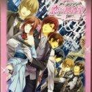 PSP Abunai Koi no Sousashitsu LTD Edition JPN VER Used Excellent Condition