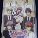 PSP Himehibi New Princess Days Zoku Ni Gakki Portable JPN VER Used Excellent Con