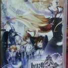 PSP Danzai no Maria La Campanella JPN VER Used Excellent Condition
