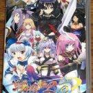 PSP Moe Moe Niji Taisen Ryaku Deluxe JPN VER Used Excellent Condition
