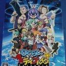 PSP Sengoku Hime 2 Arashi Hyakubana Senran Tatsukaze no Gotoku JPN VER Used Exce