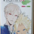 PSP Vitamin X to Z Plus JPN VER Used Excellent Condition