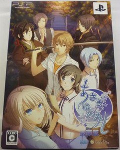 PSP Asaki Yumemishi Deluxe Edition JPN VER Used Excellent Condition