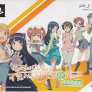 PSP Ore no Imouto ga Konna ni Kawaii Wake ga Nai Special Edition JPN Excellent