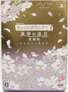 PSP Harukanaru Toki no Naka de 3 Unmei no Labyrinth Treasure Box JPN Excellent