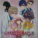 PSP Garnet Cradle Portable Kagi no Himiko JPN LTD Edition Bundle Used Excellent