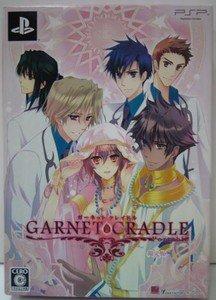 PSP Garnet Cradle Portable Kagi no Himiko JPN LTD Edition Bundle Used Excellent