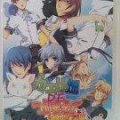 PSP Kaeru Batake de Tsukamaete Portable JPN VER Used Excellent Condition