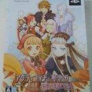PSP Antiphona no Seikahime Tenshi no Score Op A LTD JPN VER Used Excellent