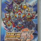 PSP Super Robot Taisen MX Portable JPN VER Used Excellent Condition