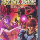 PSP Dungeon Explorer Warriors of Ancient Arts JPN VER Used Excellent Condition