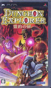 PSP Dungeon Explorer Warriors of Ancient Arts JPN VER Used Excellent Condition