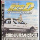 PS3 Initial D Extreme Stage JPN VER Used Excellent Condition