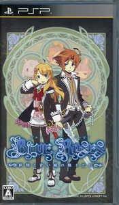 PSP Blue Roses Yousei to Aoi Hitomi no Senshitachi JPN VER Used Excellent