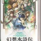 PSP Genso Suikoden Tsumugareshi Hyakunen no Toki JPN VER Used Excellent Conditio