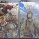PSP SYK Shinsetsu Saiyuki Portable & Renshouden Set JPN VER Used Excellent Condi