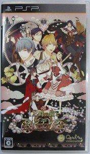 PSP 12 Ji no Kane to Cinderella Halloween Wedding JPN VER Used Excellent Conditi