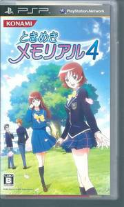 PSP Tokimeki Memorial 4 JPN VER Used Excellent Condition