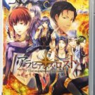 PSP Arabians Lost JPN VER Used Excellent Condition