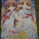 PSP Sharin no Kuni Himawari no Shōjo JPN VER Used Excellent Condition