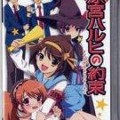 PSP Suzumiya Haruhi no Yakusoku JPN VER Used Excellent Condition