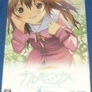 PSP Narcissus Moshimo Ashita ga Aru nara DX Pack JPN VER Used Excellent