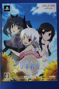PSP Himawari Pebble in the Sky Portable DX Pack JPN VER Used Excellent Condition