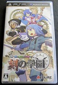 PSP Ken to Maho to Gakuenmono Toki no Gakuen JPN VER Used Excellent Condition