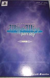 PSP Will O Wisp Portable Limited Edition JPN VER Used Excellent Condition
