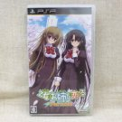 PSP Otome wa Onesama ni Koishiteru Portable JPN VER Used Excellent Condition