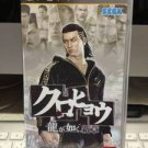 PSP Kurohyou Ryu ga Gotoku Shinshou JPN VER Used Excellent Condition
